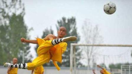 中国足球迎来好消息!河南武术学校培养少林足球队,世界杯有望了