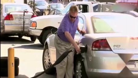 """加油管要""""爆""""了!老外恶搞的真逗"""