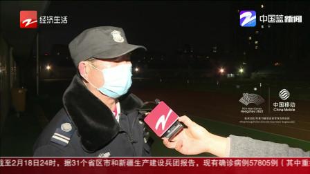 杭州首个露天体育场恢复开放  测体温、查绿码一