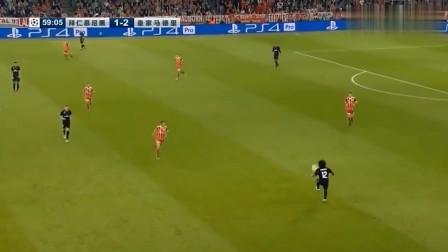 皇马马塞洛20米神级停球 这脚是长了磁铁?要是国足球员该怎么办