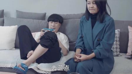 陈翔六点半:公司五万月薪的女老总,竟爱上好吃懒做的挫男友,不是没原因的