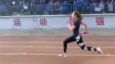原来跑步可以这么帅,这个女体育老师太优秀了!