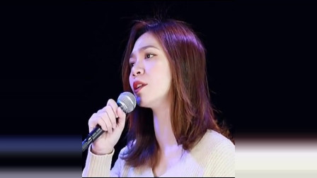 美女翻唱《一生中最爱》,唱出不同感觉,实在是好听!
