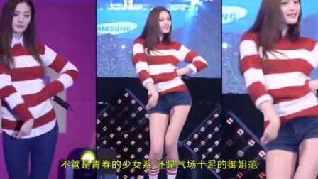 她被评为世界第一美女,穿*胶人鱼裙现身韩国,简直美到犯规