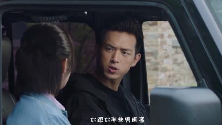 李现杨紫恶搞创意视频:如何阻止女朋友参加发