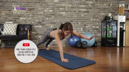 韩国美女教你练瑜伽