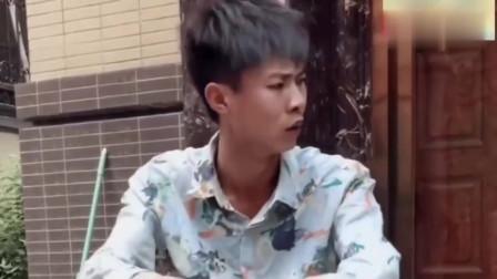 许华升搞笑视频:兄弟你又不用工作,好吃好喝