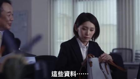 日本创意广告:职场里不想加班的一群白领各展