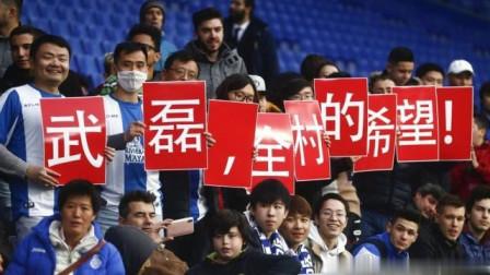武磊西甲处子球,让所有中国球迷都扬眉吐气了