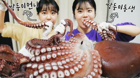 韩国美女挑战:300斤顶级章鱼,用时不到8分钟吃