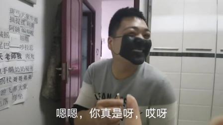 搞笑视频,老公把口罩丢了,怕进不来小区,自