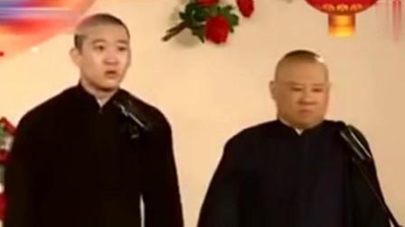 郭德纲曹云金相声-中国足球