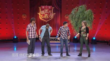 金发碧眼的外国人也爱演中国小品,殿堂级东北