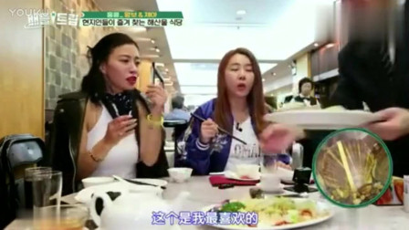韩综:韩国美女到中国边吃边催菜,把服务员都