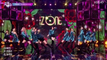 【IZONE】2020221 IZONE-Fiesta音乐银行打歌舞台
