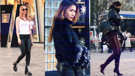 三里屯街拍:皮裤保暖又时尚,搭配长靴短靴,塑形瘦身效果都不错