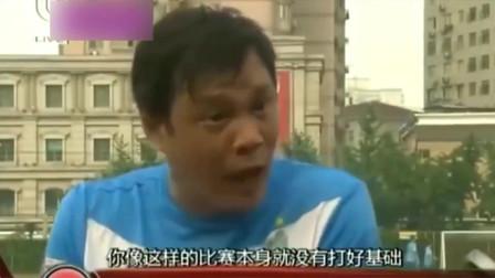 范志毅这句话还能火多少年?痛批中国足球:脸都不要了,心疼中国球迷