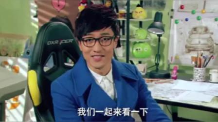 爱情公寓:关谷神奇回顾曾小贤的糗事,是真的