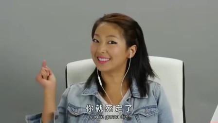 老外在中国:外国朋友憋笑挑战:各国老外在看