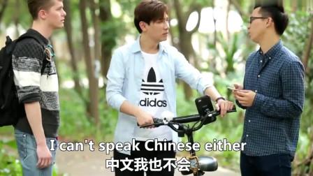 用流利的英语说自己不会英语,真是太优秀了