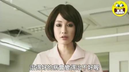 每次看日本创意广告时,总能收到意想不到的结