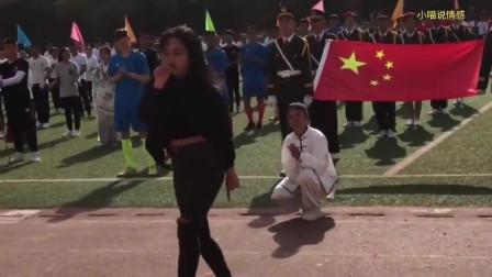 别人学校的校花,运动会上跳一段热舞,真的太精彩了,优秀!