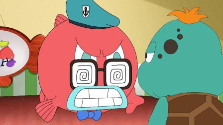 泡泡鱼教小蝌蚪学英语,谁料小蝌蚪们太调皮,泡泡鱼惨被恶搞