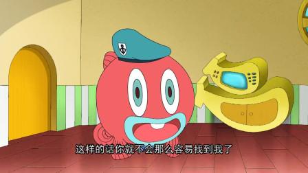 泡泡鱼与小蝌蚪玩捉迷藏,谁料惨遭对方恶搞,直接从天花板掉下来