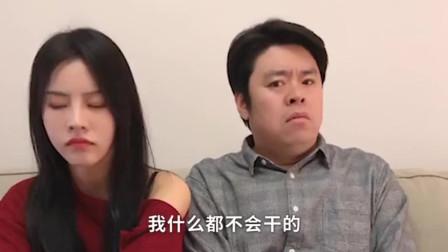 祝晓晗搞笑视频:祝晓晗联合老妈,成功阻止老爸出去喝酒,真实用