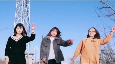 三位小姐姐能歌善舞,听到音乐就跳不停,真是