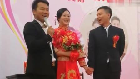 搞笑婚礼:新娘子伪装的很好,可惜还不是司仪的对手,这下可露馅了!