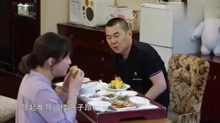 陈建斌爆笑给小孩起名,蒋勤勤一脸嫌弃:再这