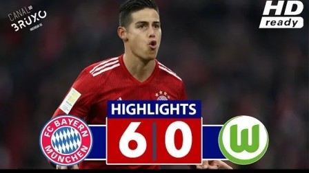 德甲第25轮 拜仁慕尼黑6-0沃尔夫斯堡全场集锦!莱万双响穆勒传射拜仁狂屠狼堡重回榜首!