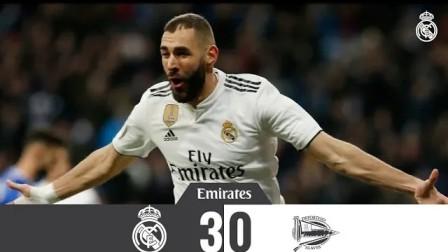 西甲第22轮 皇家马德里3-0阿拉维斯全场集锦!马里亚诺鱼跃冲顶本泽马维尼修斯破门!