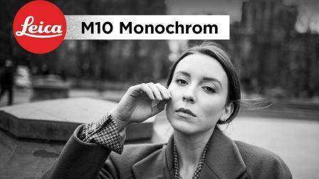 【油管字幕】徕卡Leica M10 Monochrom纽约 街拍人像