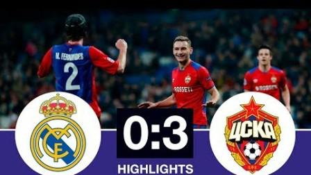 欧冠小组赛第6轮 皇家马德里0-3莫斯科中央陆军全场集锦!皇马遭中央陆军双杀仍头名出线