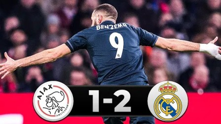 欧冠淘汰赛首回合 阿贾克斯1-2皇家马德里全场集锦!本泽马破门阿森西奥绝杀!