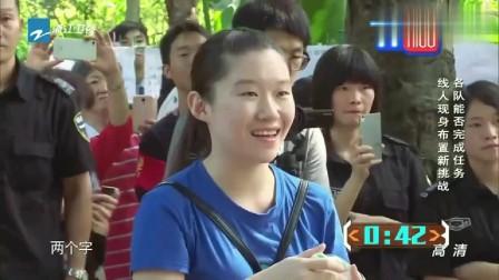 奔跑吧兄弟,李晨和鹿晗遇到贵人了,过关轻松的很,美女学霸呀!