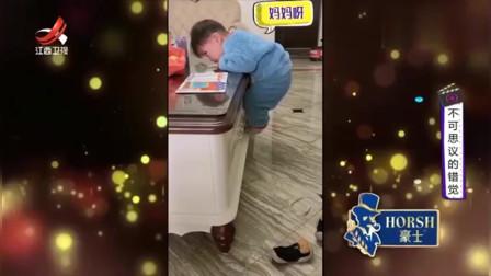 家庭幽默录像:傻乎乎的宝宝脚距离地面只有5厘米,吓得叫妈妈,妈妈看了直叹气