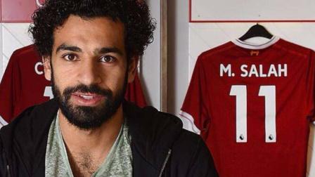 红军新大腿萨拉赫引爆英超 已从埃及梅西成为非洲新球王