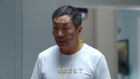淘气爷孙:熊孩子恶搞爷爷,把爷爷大名写脸上