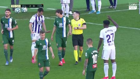 西甲:十人西班牙人1-2巴拉多利德 武磊首发出战大卫洛佩斯染红