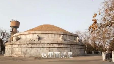 实拍安阳袁林,袁世凯的陵墓在中国历史上独一无二