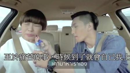 创意广告:泰国创意搞笑广告,这个小姐姐全身