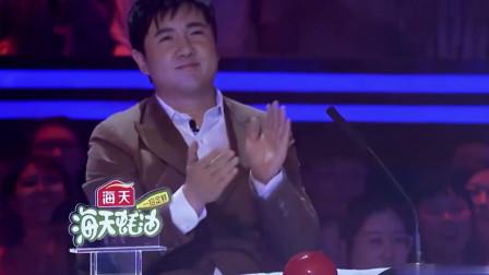 中国达人秀:男人跳钢管舞竟然也这么猛,看得