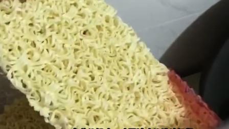 搞笑视频:终于找到这个面 完美地解决了一块不