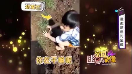 家庭幽默录像:当娃娃玩完泥巴朝妈妈身上扑去