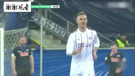 足球最强假动作, 一个眼神晃掉整条后防线你见过吗