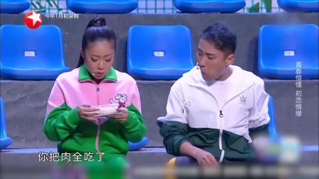 欢乐喜剧人6:郭阳、郭亮齐追美女王菊,结局太