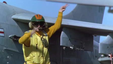 航母上花式指挥起航,各种恶搞,最惨的人都被